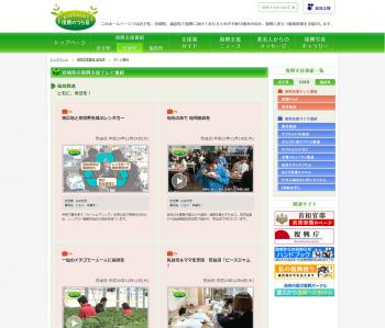 2014年12月24日仙台放送