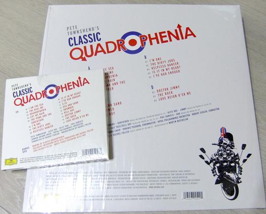 ClassicQuad (5)
