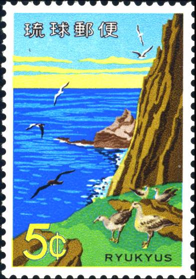 海洋シリーズ第3集切手『海と海鳥と島』