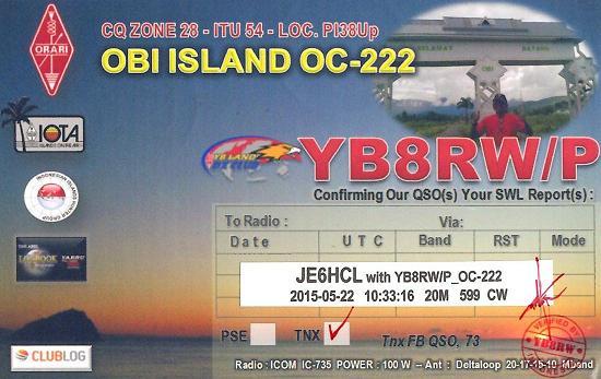 yb8rw oc222 2week 20c