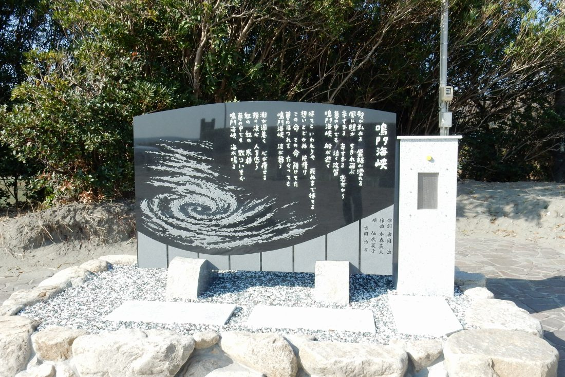 2014-12-30淡路島徳島 269
