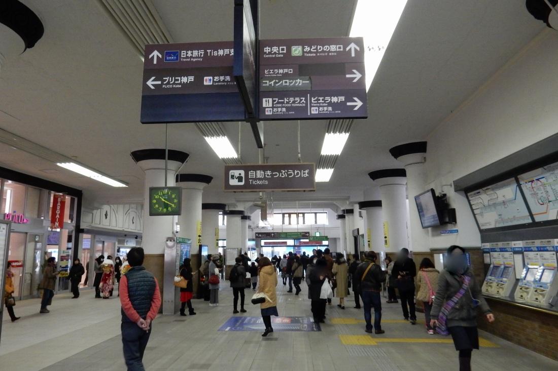 神戸モザイク 004