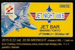 jetnight6