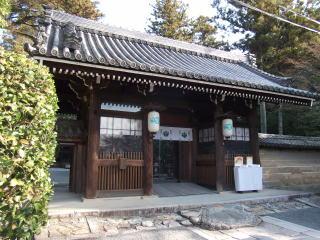 多田神社随神門