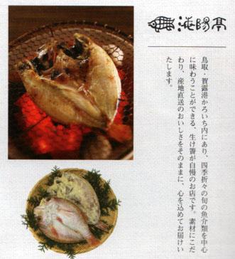 04_kaiyoutei.jpg