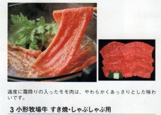 05_iwatewagyu.jpg