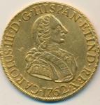 ペルーコイン1