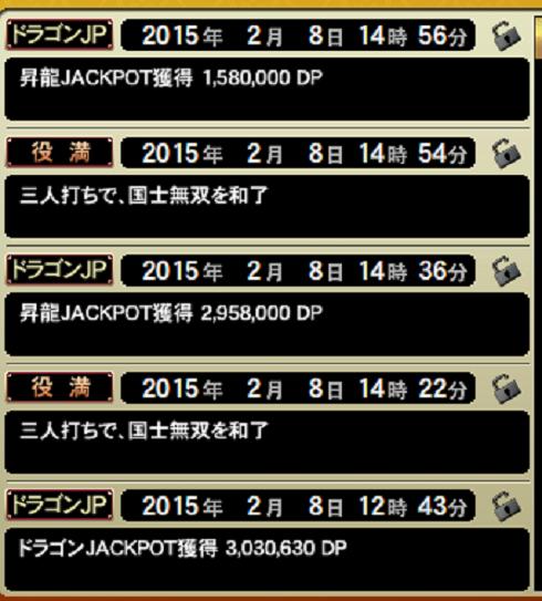 20150208 no8