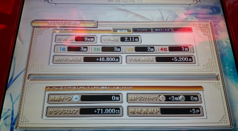 DSC_0151 (490x270)