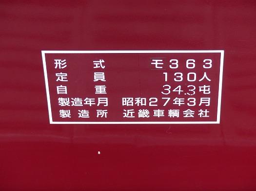 15-311-n (1)
