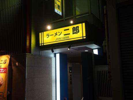 JR西口蒲田_150720