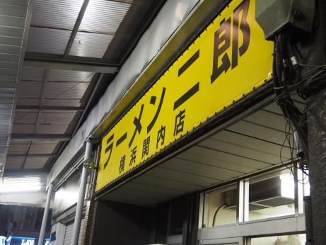 横浜関内_150731