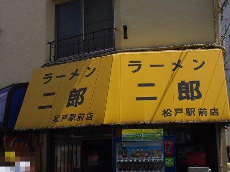 松戸駅前(3代目)_150809