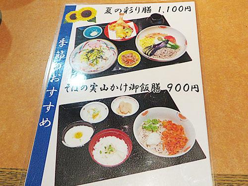 20150711 _5