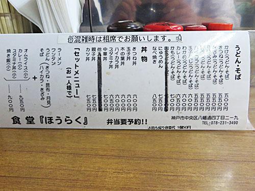 20150807 1_4