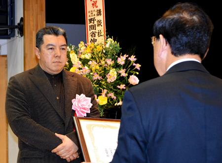 20150215中山義秀文学賞授賞式