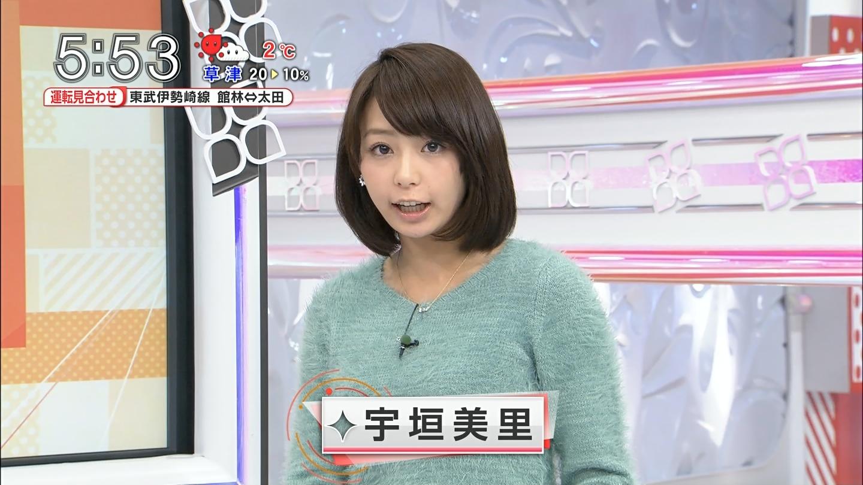TBS宇垣美里14
