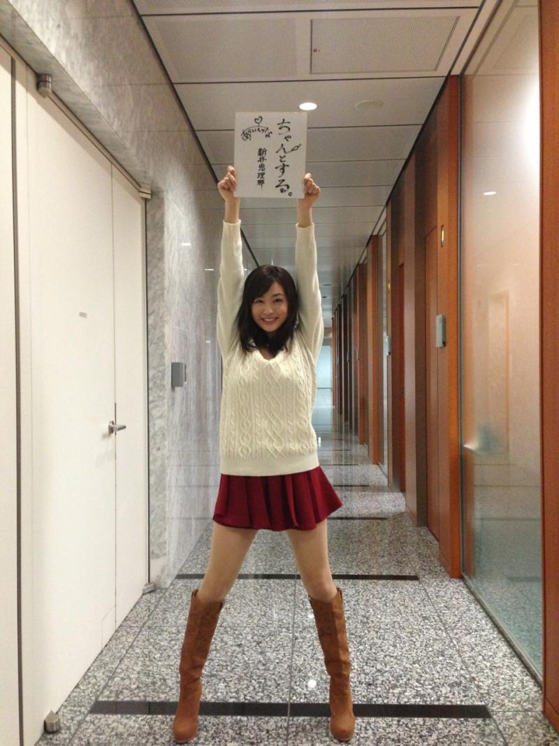 新井恵理那13