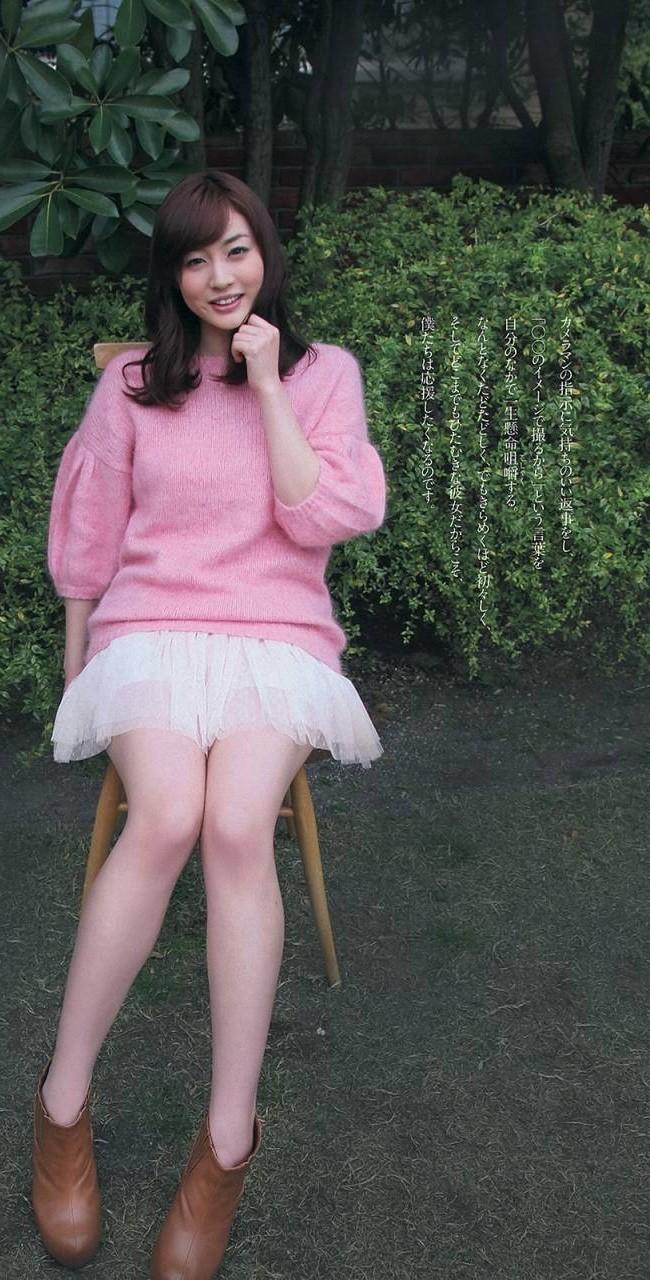 新井恵理那14