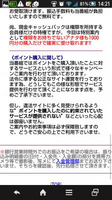 Screenshot_2015-03-06-14-22-00.png