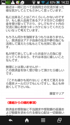 Screenshot_2015-03-06-14-22-47.png