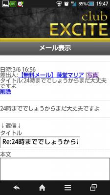Screenshot_2015-03-06-19-47-16.png