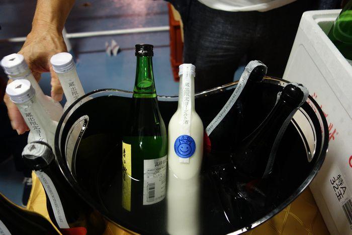 久保山酒店フェリー大試飲会2015-15