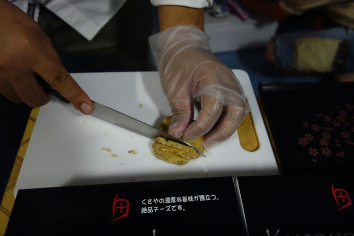 久保山酒店フェリー大試飲会2015-16