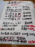 27_20150802185701940.jpg