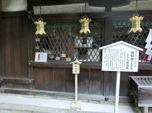 15.08.16 京都 007