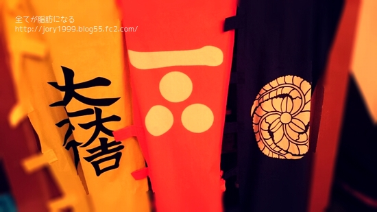 rekishisakaba6.jpg