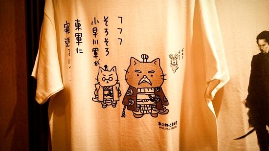 rekishisakaba7.jpg