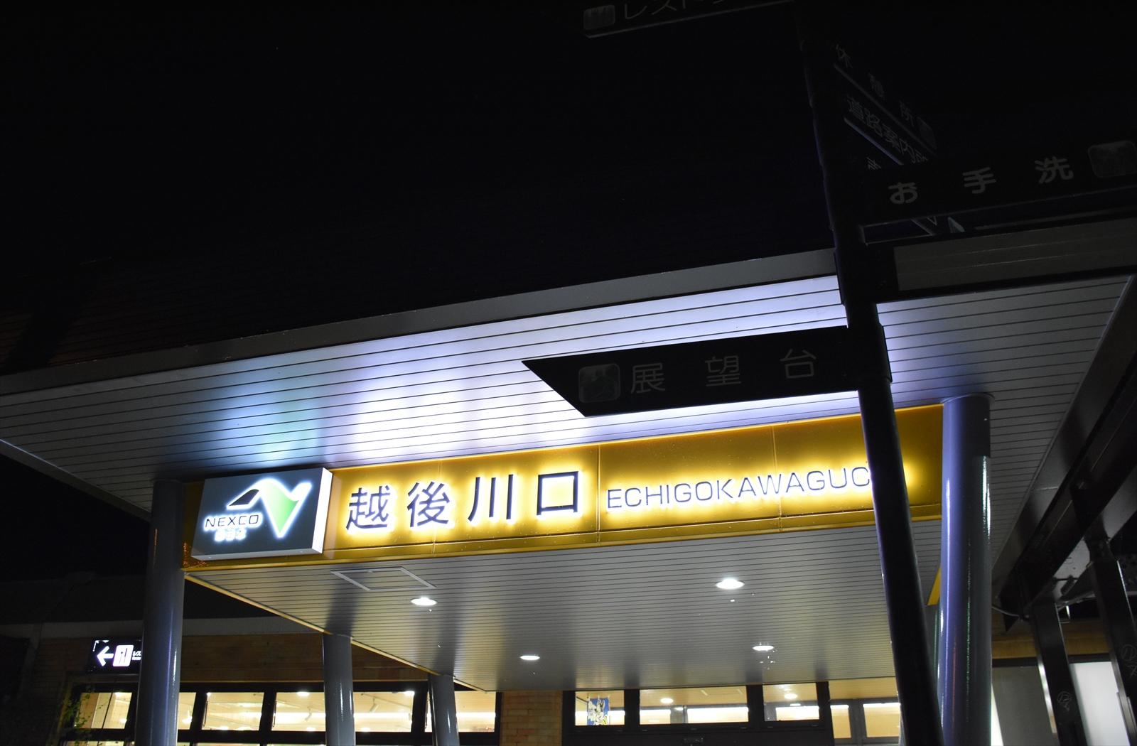 北海道キャンプ009