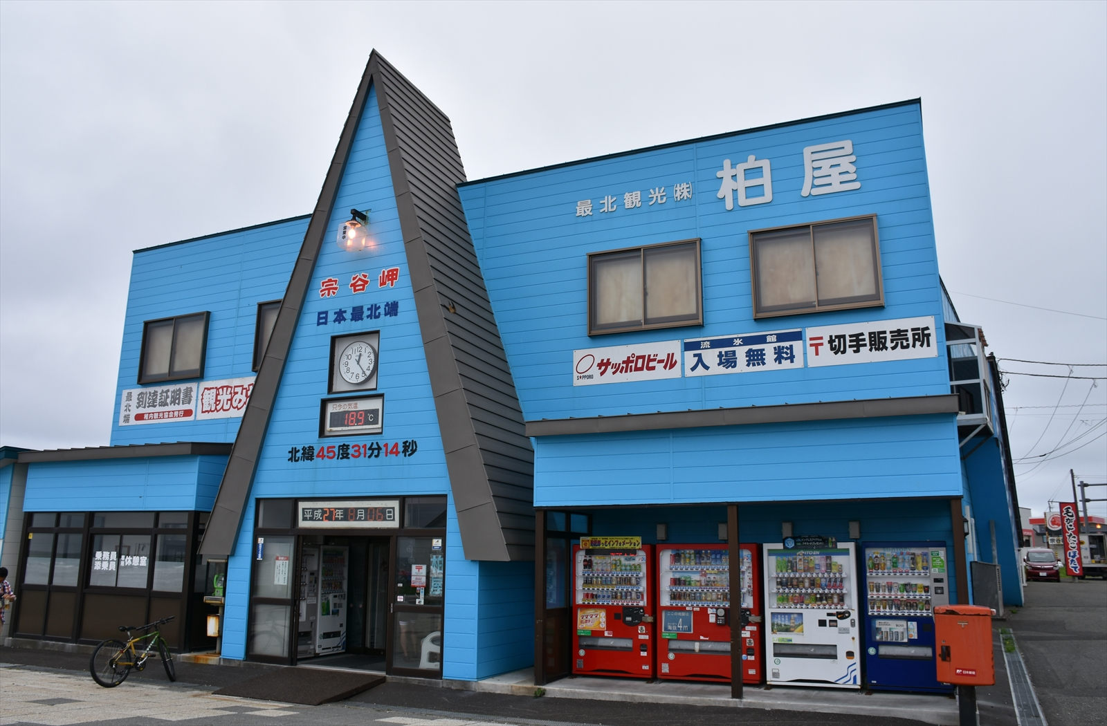 北海道キャンプ236