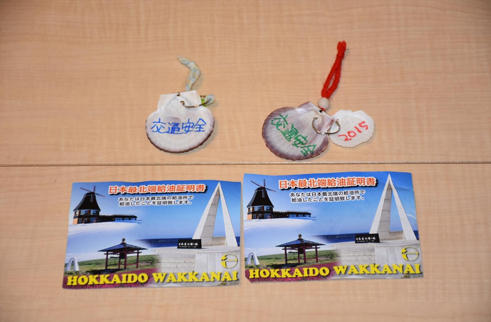 北海道キャンプ001