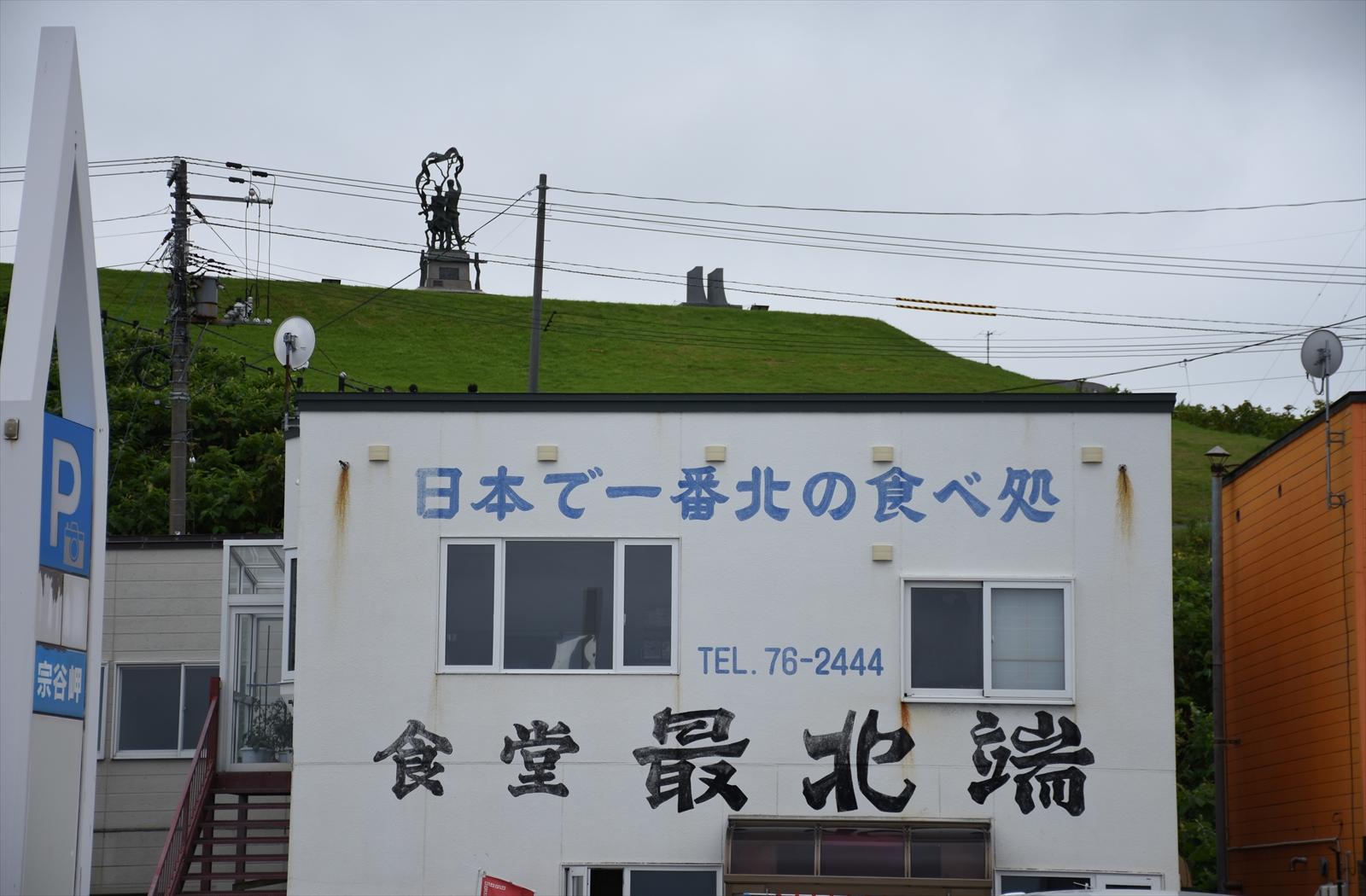 北海道キャンプ240