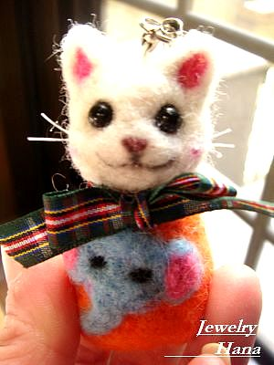 羊毛フェルト猫 ストラップ 猫雑貨