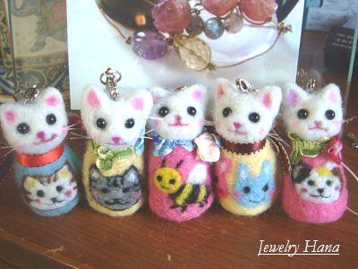 羊毛フェルト猫 猫 キーホルダー ストラップ