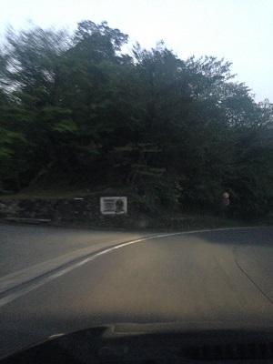 道の途中2