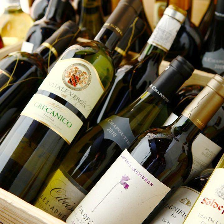 赤ワイン ・白ワイン5