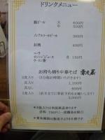 20150809_0063.jpg