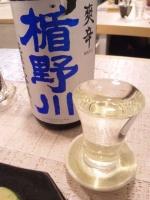 20150810_0052.jpg