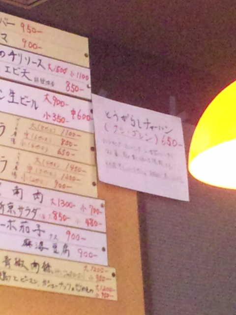 20150811_0005.jpg