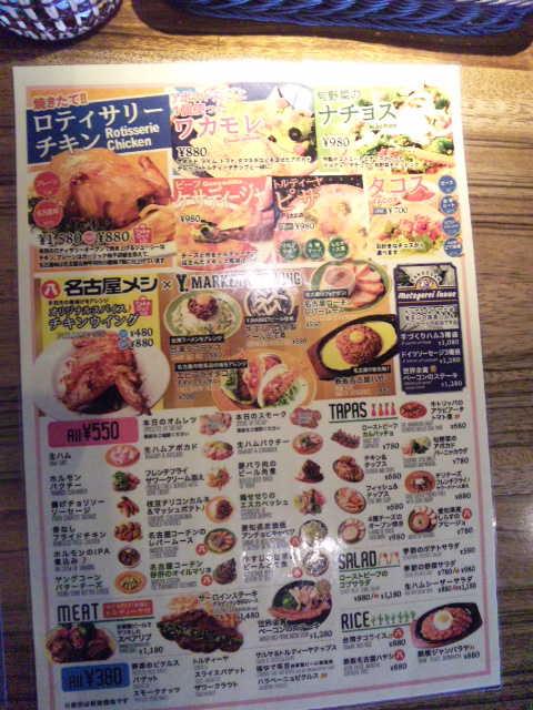 20150811_0019.jpg