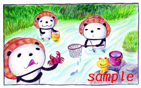 ブログ7月川遊び
