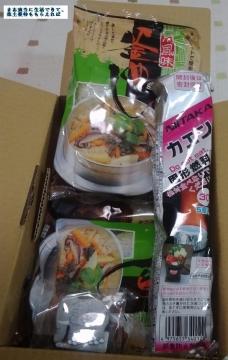 ニイタカ 釜めしセット02 201411