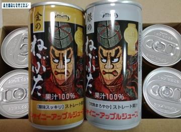 八洲電機 りんごジュース02 201409