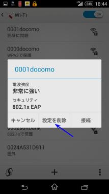 0001docomo_02.png