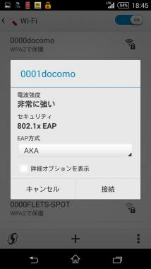 0001docomo_05.png