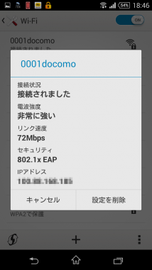 0001docomo_07.png